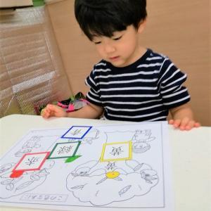 9月25日の幼児教室。