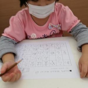 10月24日の幼児教室。