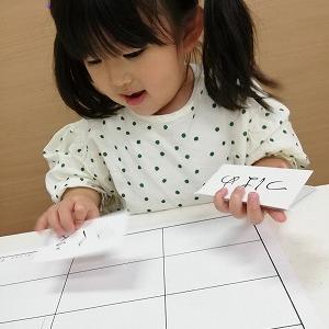 10月25日の幼児教室。。