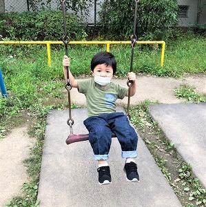 青三南公園へ♬