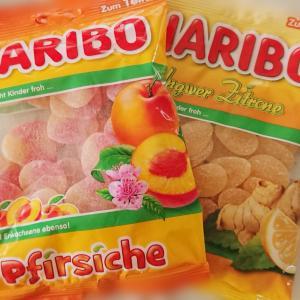 ドイツの国民的お菓子?!みんな大好きハリボのグミ!今年は創業100周年