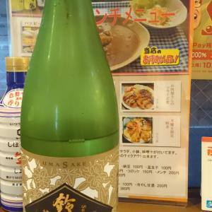 鈴鹿川 純米酒
