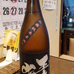 五十嵐 純米酒山廃仕込み 無濾過生原酒 直汲み