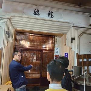 秋田県酒蔵見学☺️