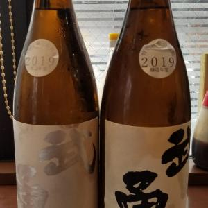 武勇 特別本醸造と純米酒再入荷