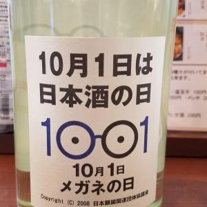 https://kura-oyama.com/2020/09/478