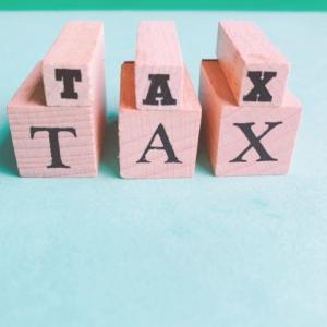 固定資産税の住宅用地の特定