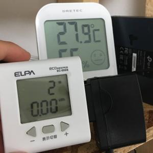 在宅ワークの暑さ対策にHUBを購入して電気代388円(年)削減