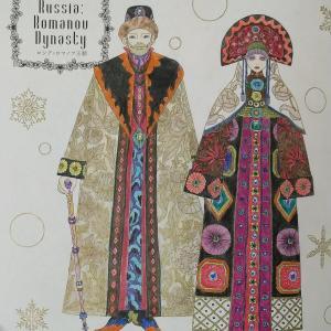 鏡の国の衣装美術館1ロマノフ王朝