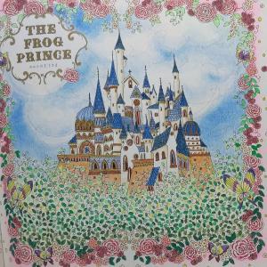 お姫様と妖精の塗り絵ブック カエルの王子様お城