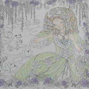 お姫様と妖精の塗り絵ブック カエルの王子様 途中