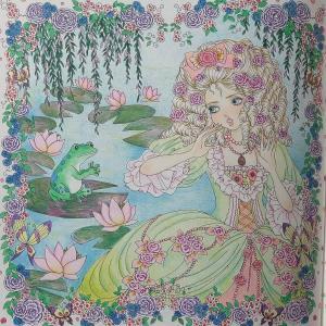 お姫様と妖精の塗り絵ブック カエルの王子様完成