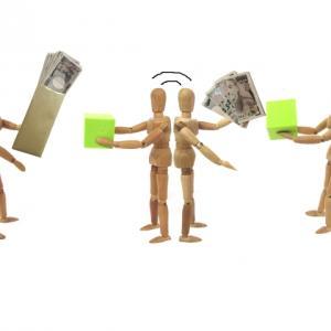 「全く同じ事を繰り返すだけで勝手にお金が増える」という転売で稼ぎ続ける唯一の方法