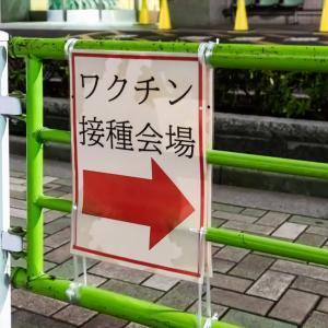 安価・駅近・当日予約結果OK!東京のクイックPCR検査センター