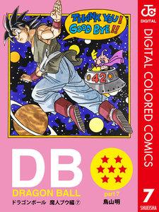 漫画|ドラゴンボール42巻(第503話~第519話)3行ネタバレと感想|最終話魔人ブウ消滅で完結