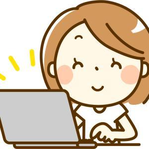ブログ初心者2か月の記事数とPV数とは?
