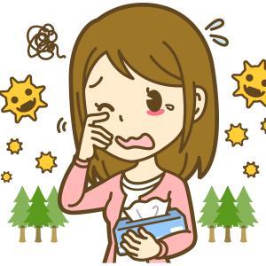 花粉症の舌下免疫療法を体験して分かったこと