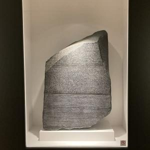 特別展『大英博物館ミイラ展(古代エジプト6つの物語)』を観てきました