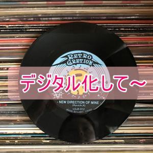 アナログレコードの音源をデジタル化し気軽に音盤を楽しめる方法紹介!マレーシアでもセルフ録音できた!