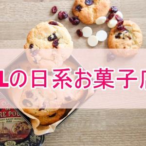現地駐在員が喜ぶマレーシアの日系菓子店紹介!クアラルンプールで差し入れを探そう!