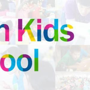 【2020年9月開講】Tech Kids Schoolのオンラインプログラミング!!無料体験会を開催中