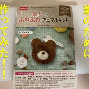 プレゼントで喜ばれる!毛糸で作るふわふわマスコットの作り方!