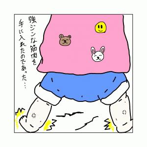 【育児マンガ】つかまり立ち練習