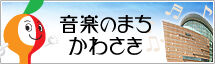 娘の…😉(音大実技入試日)