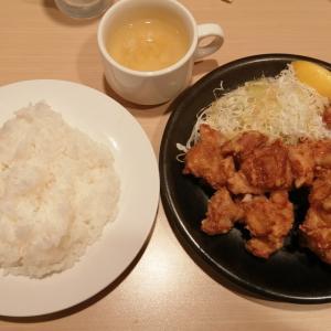 【すかいらーく株主優待】ガストで夕食!(アプリでお得な特典も)