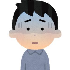 【偽造対策】神戸物産(業務スーパー)が株主優待制度を変更!