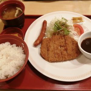 【期間限定 お得情報あり】ジョイフルで夕食を食べてきた!