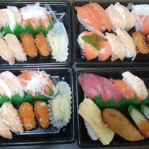【出費ゼロ】かっぱ寿司でテイクアウト!(アトム株主優待)