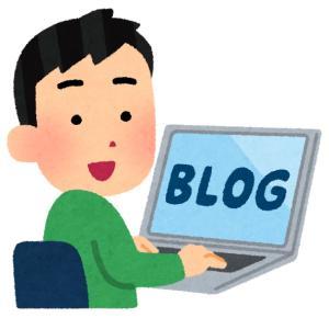 【開始後4ヶ月】ブログのアクセス状況(2020年12月)