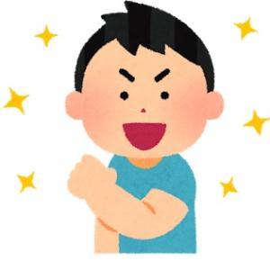 【怪しいけど嬉しい】ブルドックソース、東証一部上場へ!