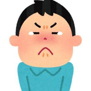 【拡充?改悪?】大庄の株主優待制度が変更!