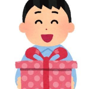 【株主優待新設】東京計器、プレミアム優待倶楽部を導入!
