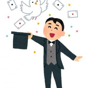 【IPO抽選】QDレーザ、主幹事SBI証券の抽選結果!