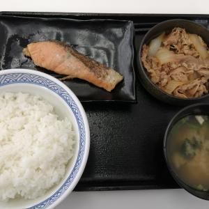 【お替わり無料】吉野家で定食ご飯をお腹一杯!