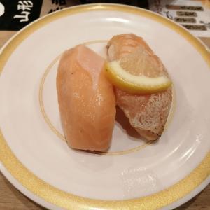 【かっぱ寿司】期間限定ネタが分厚くて美味しかった