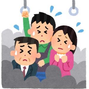 【規模が凄い】JR西、公募増資で株価大幅下落の予感!