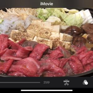 二度美味しい、すき焼き→牛丼にアレンジ(*^^*)