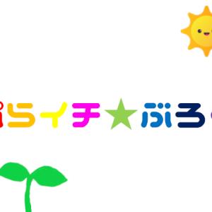 【5/14開始予定】BTCST・τDoge のエアドロップ受け取り方について