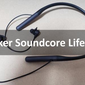 Anker Soundcore Life U2 |テレワーカー必見!レビュー