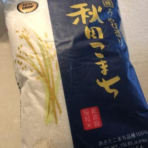 アメリカで買えるお米と炊飯器レビュー!