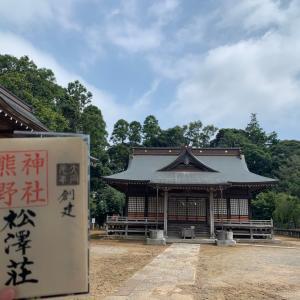 ・千葉県旭市清和乙 松澤熊野神社 〜松沢荘ってなに??