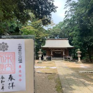 ・千葉県香取市木内 木内大神 〜書き置きの御朱印を拝受