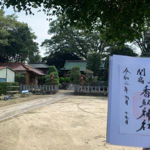 ・野田市関宿 関宿香取神社 〜雪山に立つ狛犬