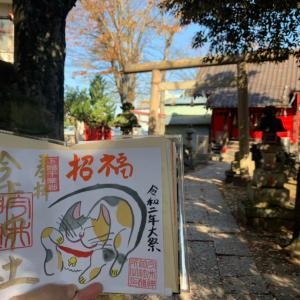 ・千葉市中央区 今井神社 〜駅前の雑踏の中に