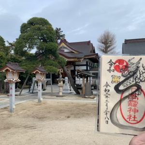 ・松戸市六高台 高靇神社 〜高価な御朱印でした…