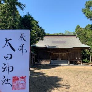 ・旭市ニ  太田神社  〜見事な力石!